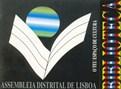 Biblioteca da ADL