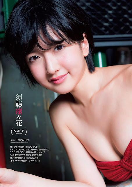 須藤凛々花 Sutou Ririka Weekly Playboy 週刊プレイボーイ July 2015 Photos