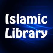 इस्लामिक बुक्स