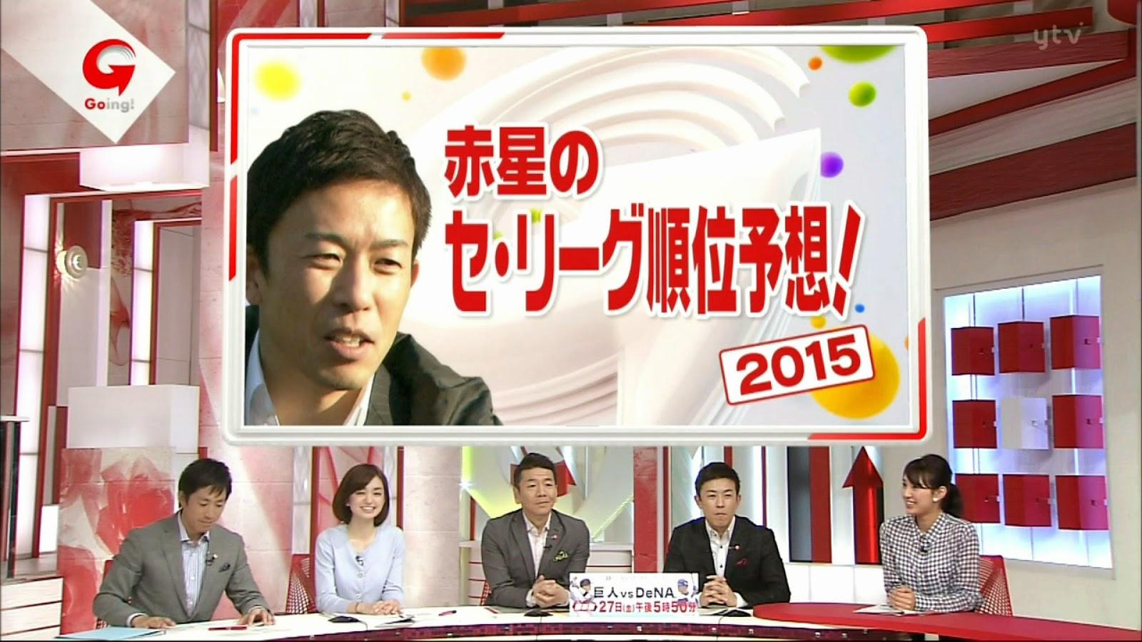 赤星の2015年プロ野球順位予想【...