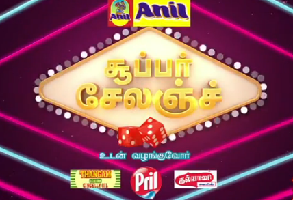 Super Challenge 29-03-2015 Sun tv Reality Game Show 29-03-15 Episode 08