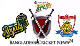 Chittagong Kings Vs Sylhet Royals 2nd semi fina