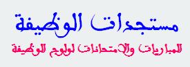 """ط§ط¶ط؛ط· ط¹ظ""""ظ‰ ط§ظ""""طµظˆط±ط© ظ""""ط±ط¤ظٹطھظ‡ط§ ط¨ط§ظ""""طط¬ظ… ط§ظ""""ط·ط¨ظٹط¹ظٹ"""