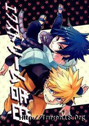 Naruto Doujinshi - Extreme Confession (Tuyệt đỉnh tỏ tình)