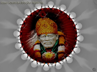 A Couple of Sai Baba Experiences - Part 230