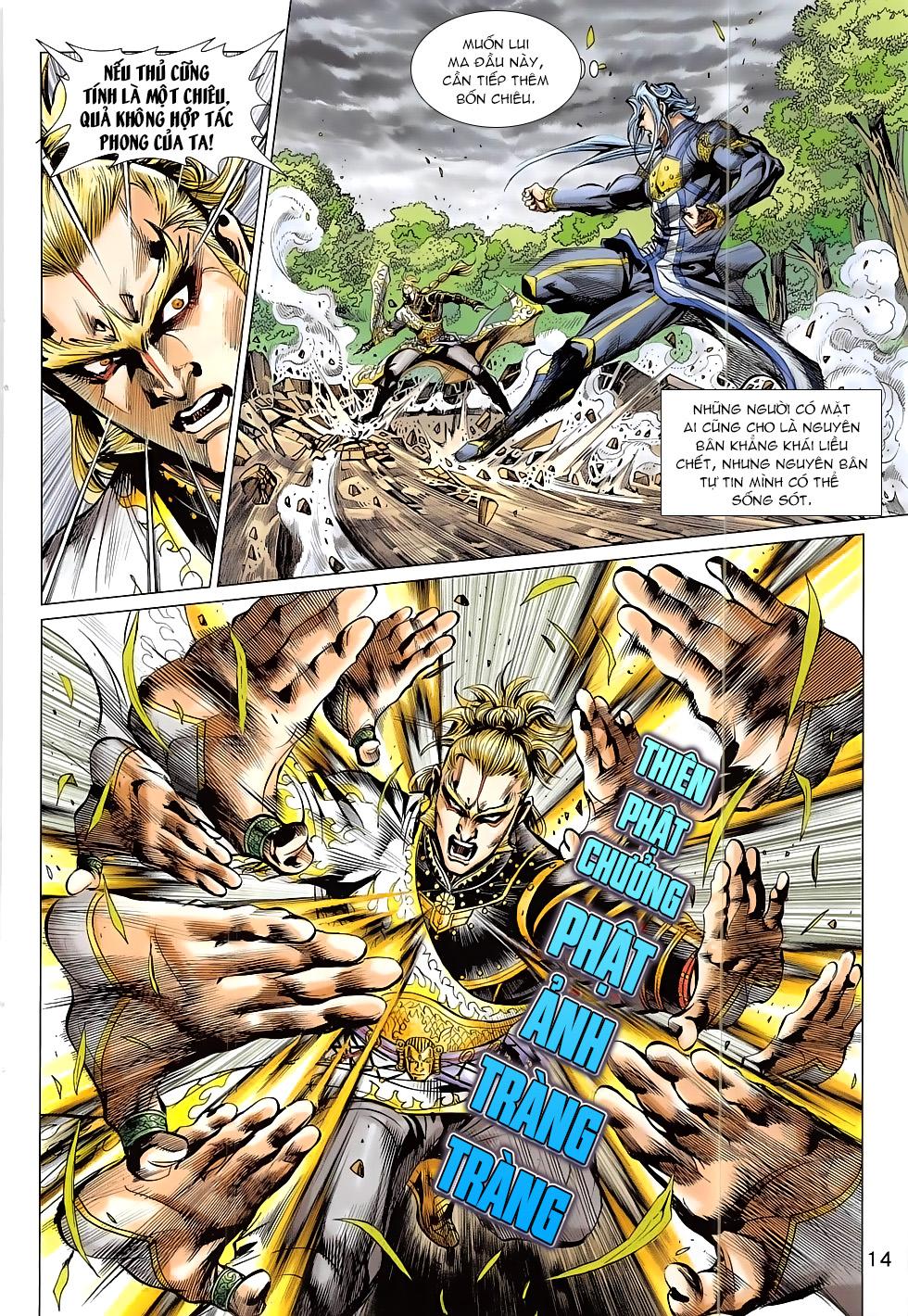 Thần Chưởng trang 14