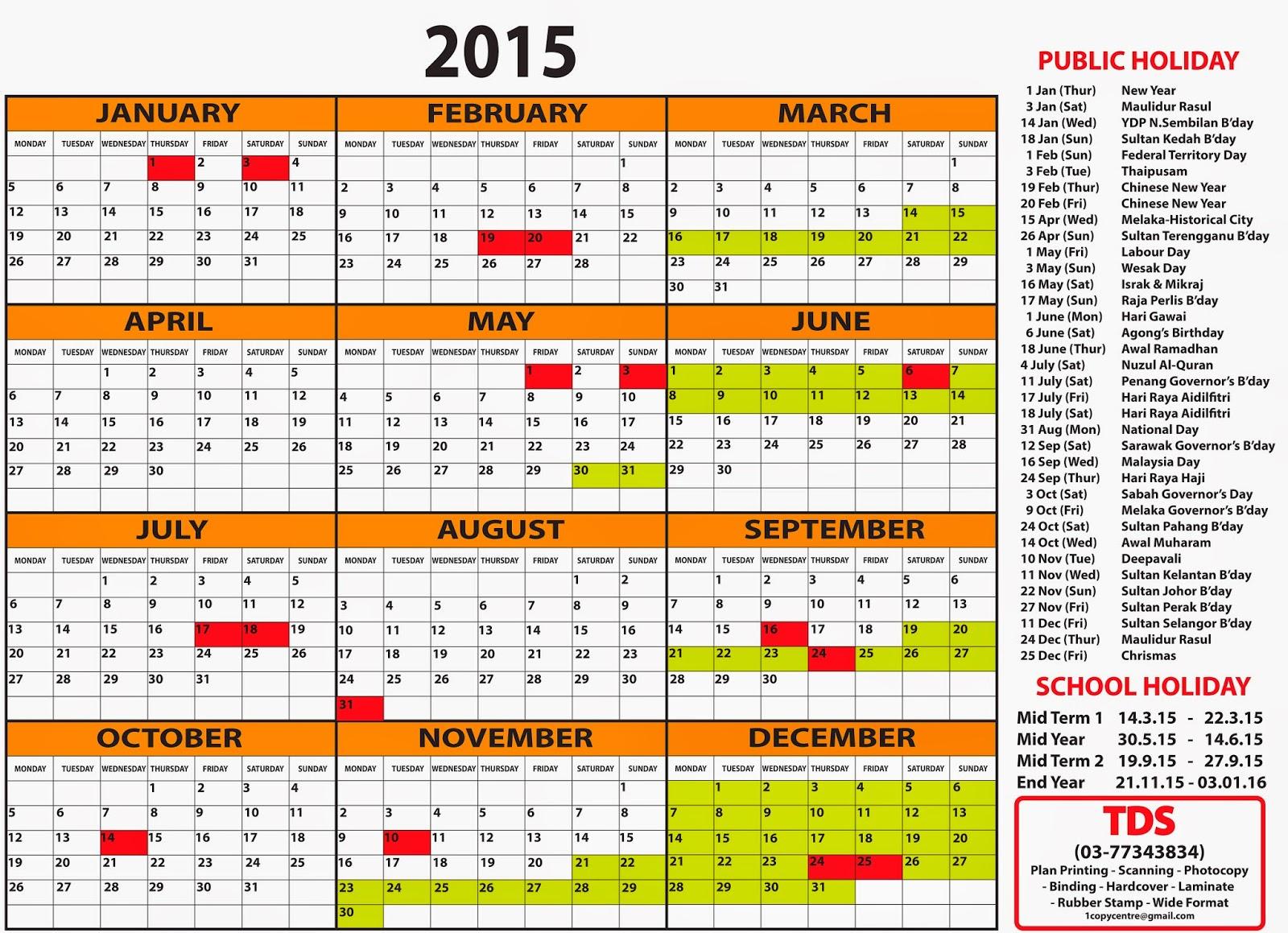 Free Calendar 2015 & Planner 2015