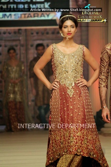 Best Bridal Collection for 2015-2016