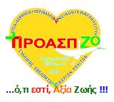 ΑΚΟΛΟΥΘΗΣΕ ΜΕ & ΣΤΟ FB !!!
