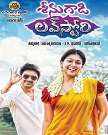 Watch Seenugadi Love Story (2015) DVDRip Telugu Full Movie Watch Online Free Download