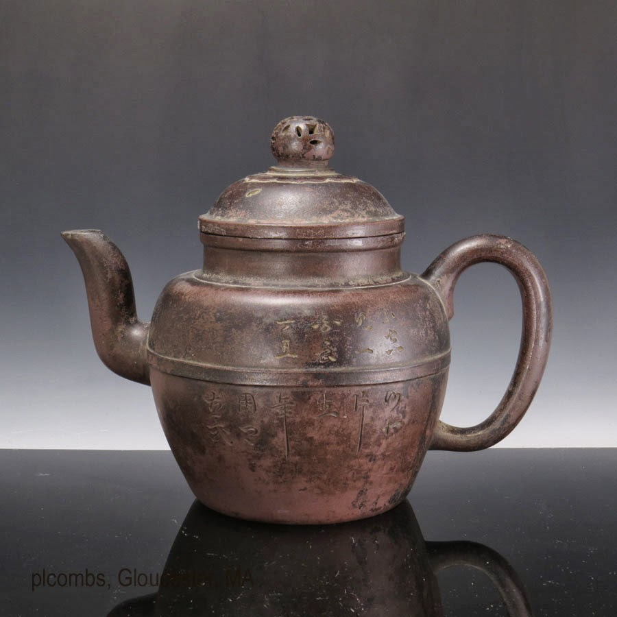 Rare chinese yixing pottery teapots vases and scholars objects reviewsmspy