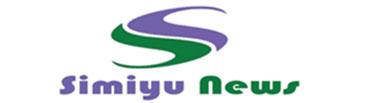 SIMIYU NEWS