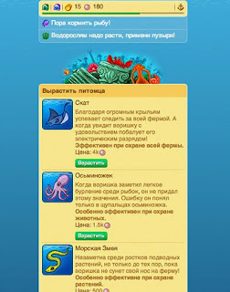 Screenshots of the Aquatics for Android tablet, phone.
