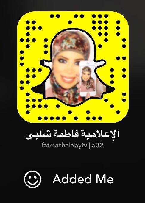 SnapChat add me