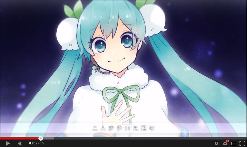 PV / MV Snow Fairy Song