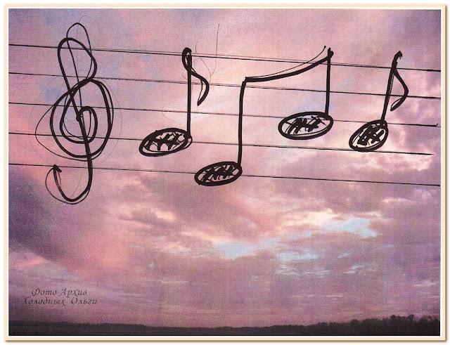 Музыка небес