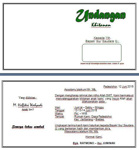 koleksi template desain undangan free download undangan koleksi desain