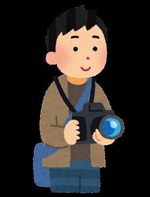 一眼レフカメラを持っている人のイラスト(男性)