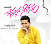 MP3 – Chinnadana Nee Kosam (2014) Audio Download