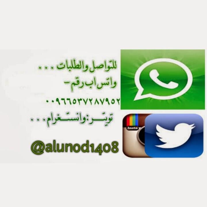 للتواصل