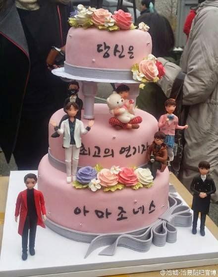 Поздравление на корейском с днем рождения