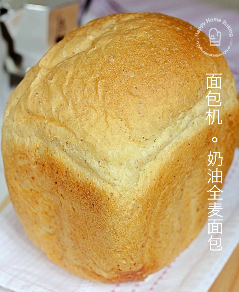 Kenwood bread maker cake recipes