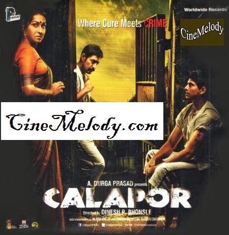 Calapor  Hindi Mp3 Songs Free  Download  2013