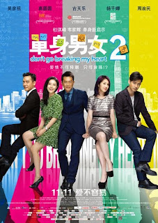 Dont Go Breaking My Heart 2 [2014] + Subtitle