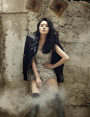 Han Ga In - Harper's Bazaar Magazine November Issue 2013