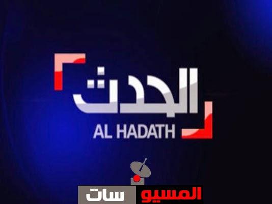 تردد قناة العربية الحدث على النايل سات 2015