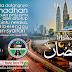 E-Card - Sambutan Ramadhan - 2013