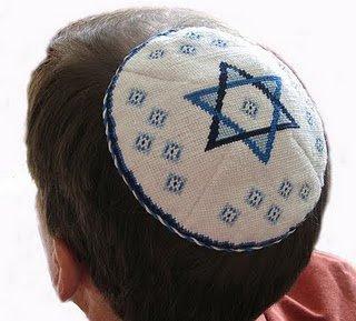 لماذا يلبس اليهود قبعة صغيرة؟