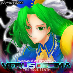 DOWNLOAD EOG 10th [VERUS DECIMA]