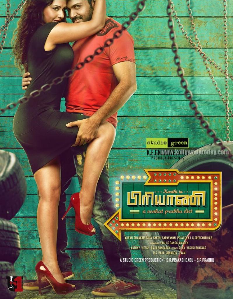Biriyani Official Teaser – Karthi, Hansika, Venkat Prabhu, Yuvan, Premji | Tamil Movie