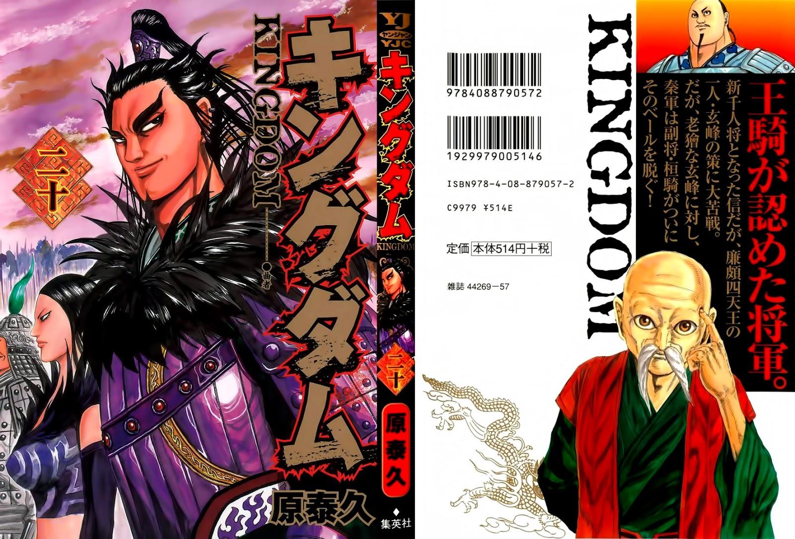 Kingdom – Vương Giả Thiên Hạ (Tổng Hợp) chap 207 page 1 - IZTruyenTranh.com