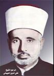 Syaikh Taqiyudin An Nabhani Pendiri Hizbut Tahrir - Tegakkan Khilafah - Melanjutkan Kehidupan Islam