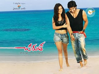 CHIRUTA Telugu Mp3 Songs Free  Download 2007