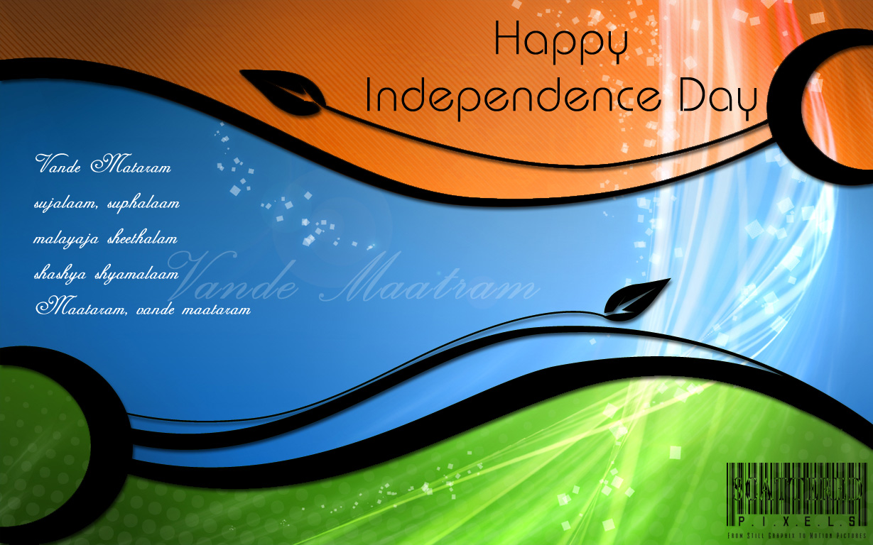 India independence day wallpapers cool photos kristyandbryce Gallery