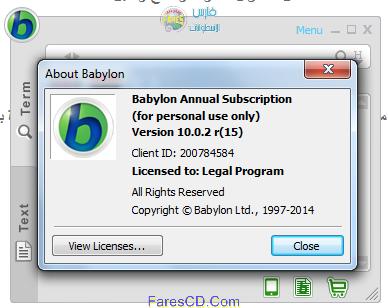 قاموس بابيلون بنسخة محمولة آخر إصدار 2014 Babylon Pro v10.0.2 r15 Portable للتحميل برابط مباشر على الأرشيف