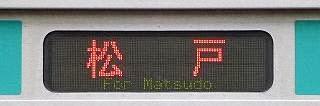 常磐線快速 松戸行き E231系
