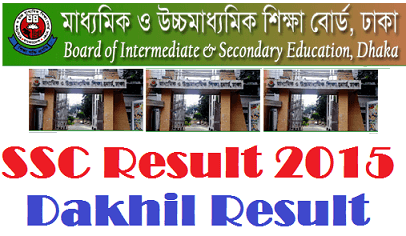 Bangladesh Dhaka SSC Result 2015