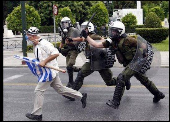 Είμαστε τρομοκράτες...
