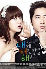 personal taste korean drama