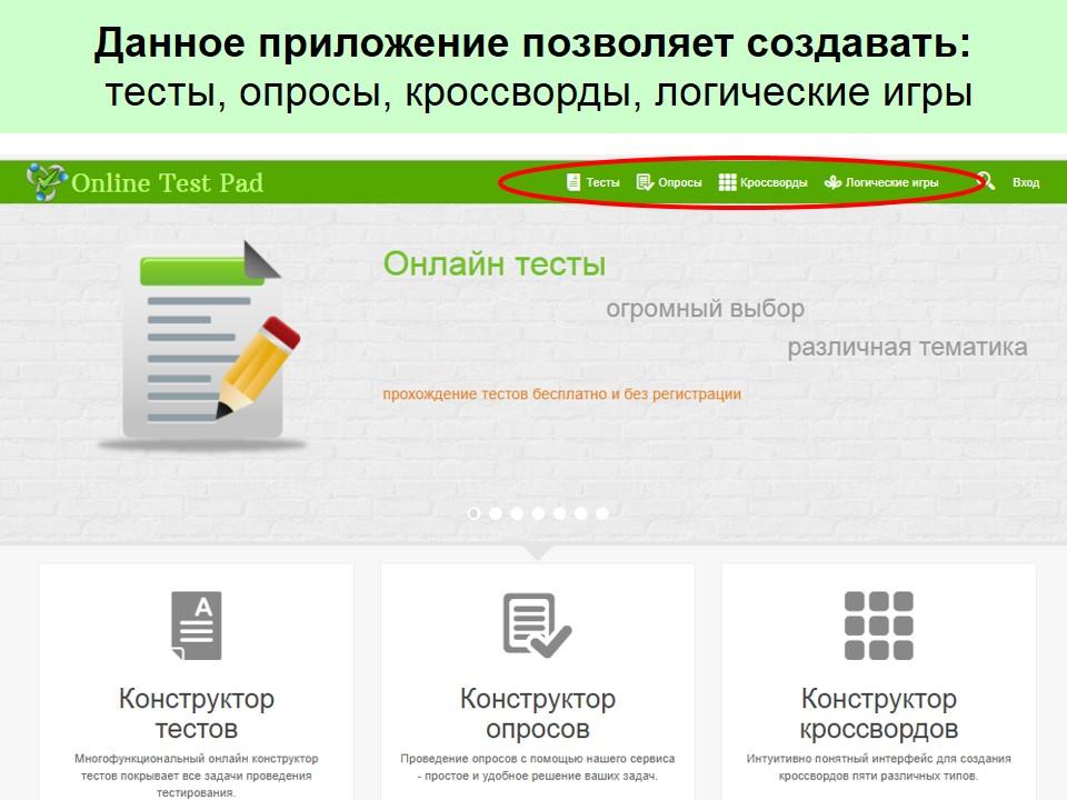 Scotiabank 401k online test online