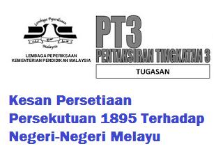 tugasan sejarah pt3 2015