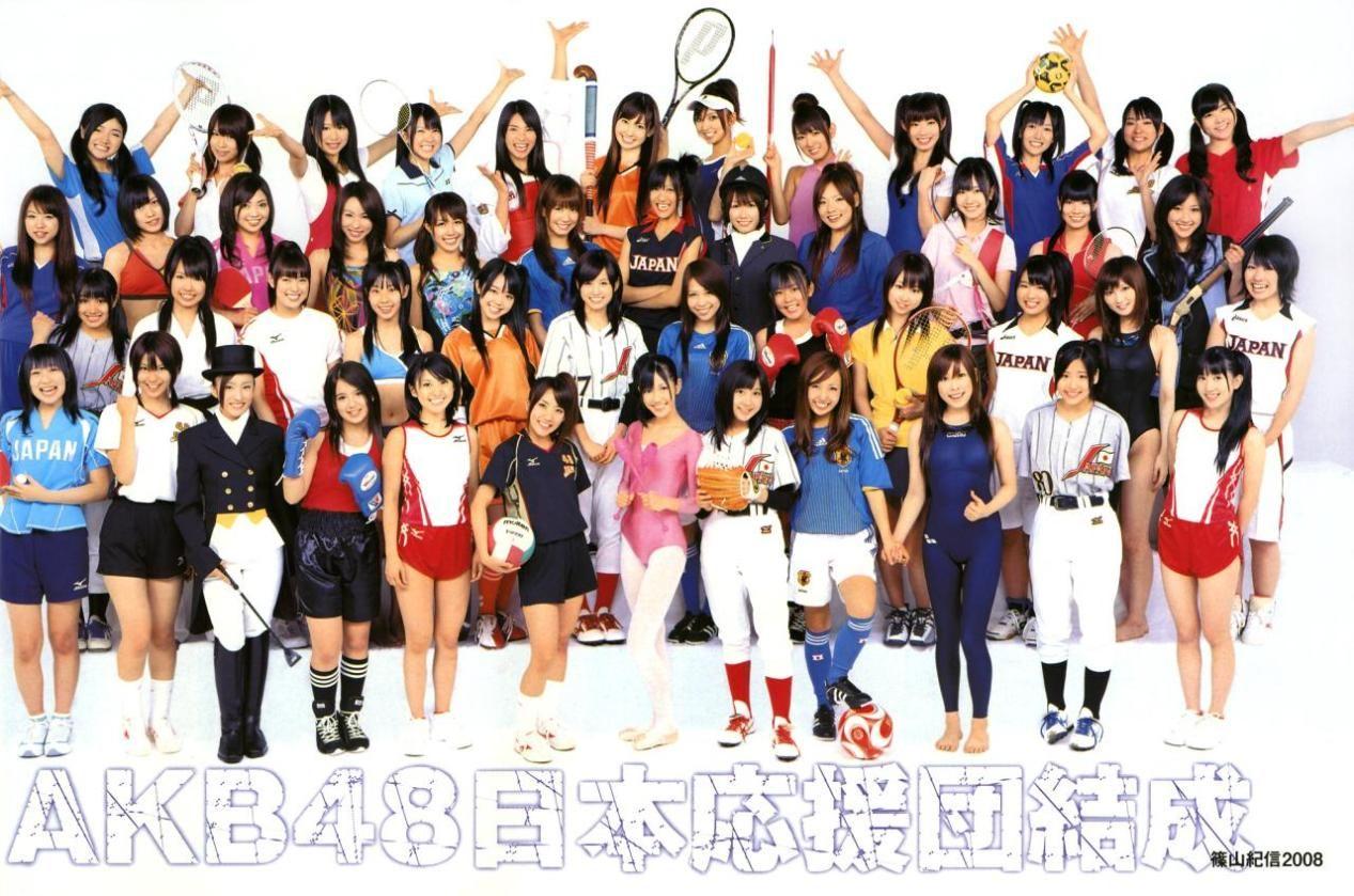 AKB 48 Team A Members :