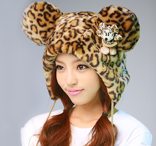 Hara KARA Leopard Girl