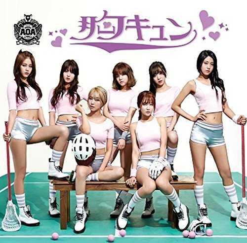 [Single] AOA – 胸キュン (2015.07.29/MP3/RAR)