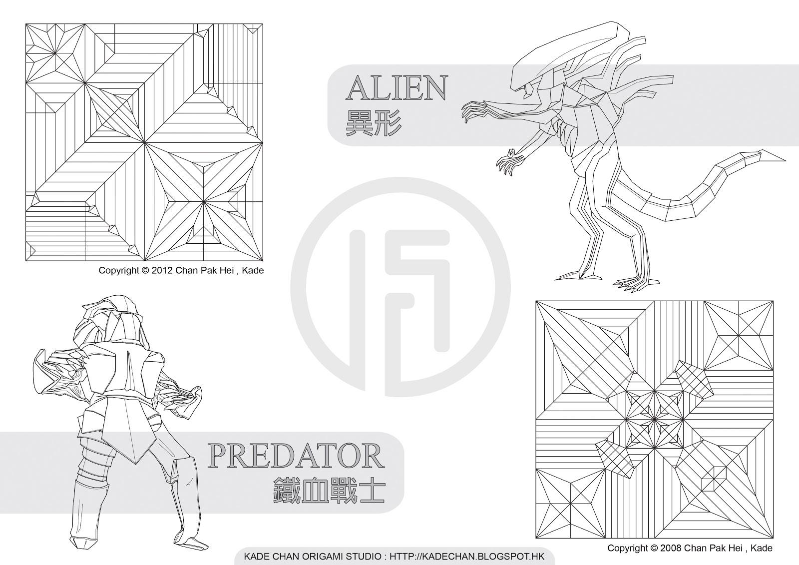 Origami Alien Vs Predator