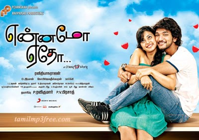 Yennamo Yedho 2014 Tamil Movie watch Online